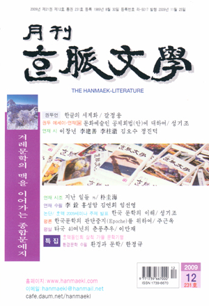 01_profile_epoche_hanmaek_large.jpg